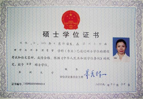 2019年苏州科技大学硕士研究生招生简章
